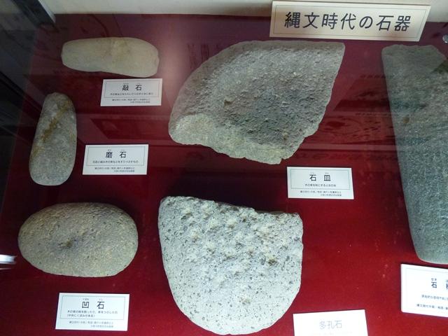 大間々博物館