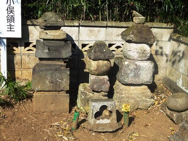 細川内膳の墓(文昌寺)