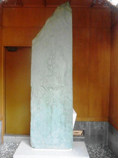 青石地蔵板碑(館林愛宕神社)