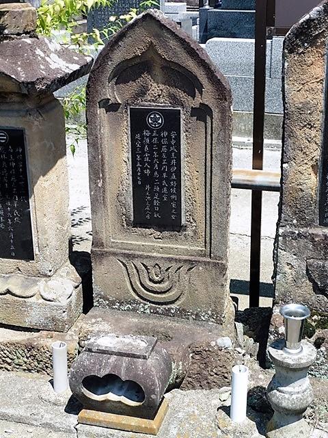 井伊直勝の側室の墓(仁叟寺)