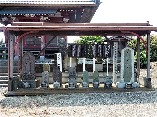 淨蓮院の板碑石仏群
