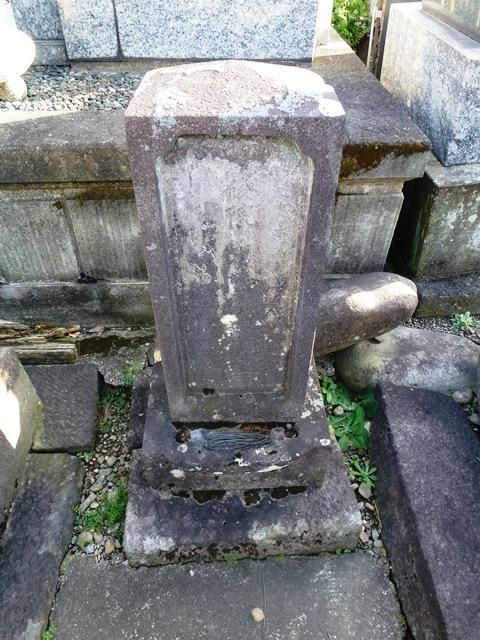木部三十郎の墓(光台寺)