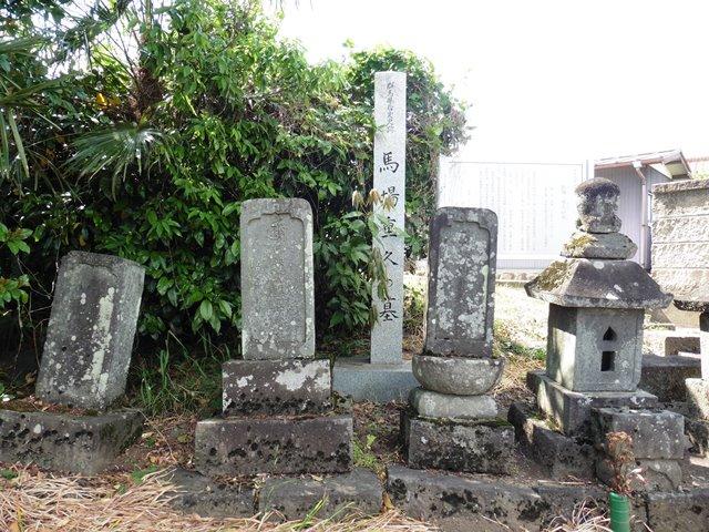 馬場重久の墓(吉岡町北下)