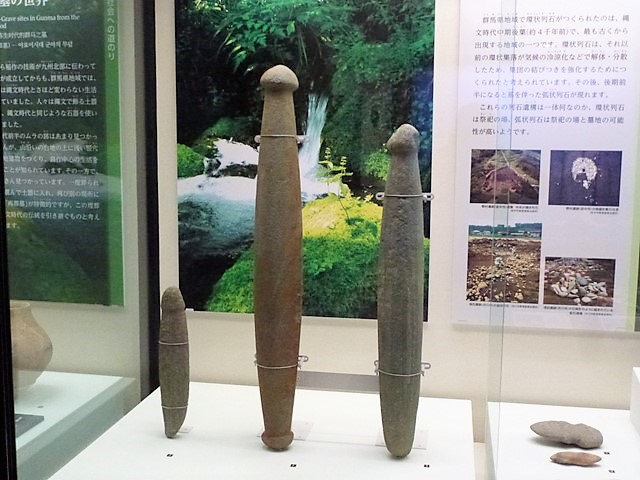 群馬県立歴史博物館