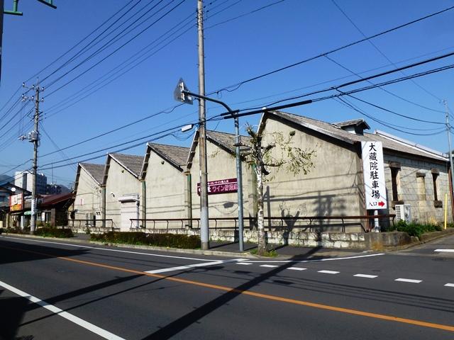 旧斎憲テキスタイル工場
