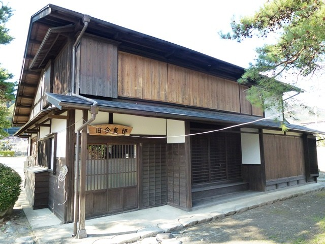 今泉嘉一郎の生家
