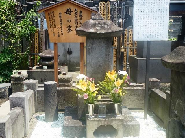 赤穂浪士・矢頭右衛門七の母の墓(大蓮寺)