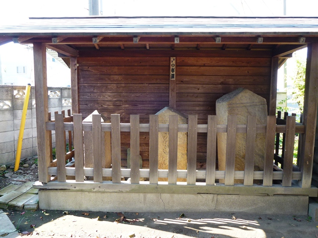安楽寺の異形板碑