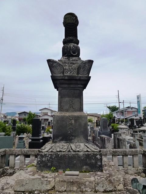 真田信吉の墓(天桂寺)