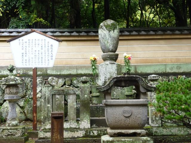 呑龍上人の墓(大光院)