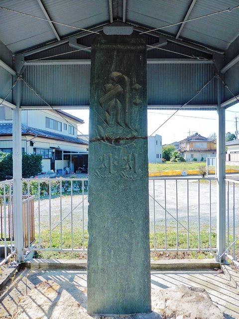 藤岡市医光寺の板碑