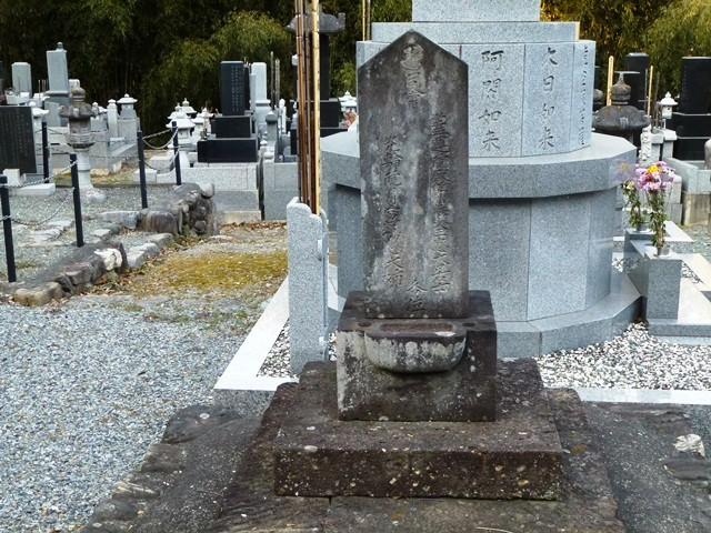 依田信政の墓(天陽寺)