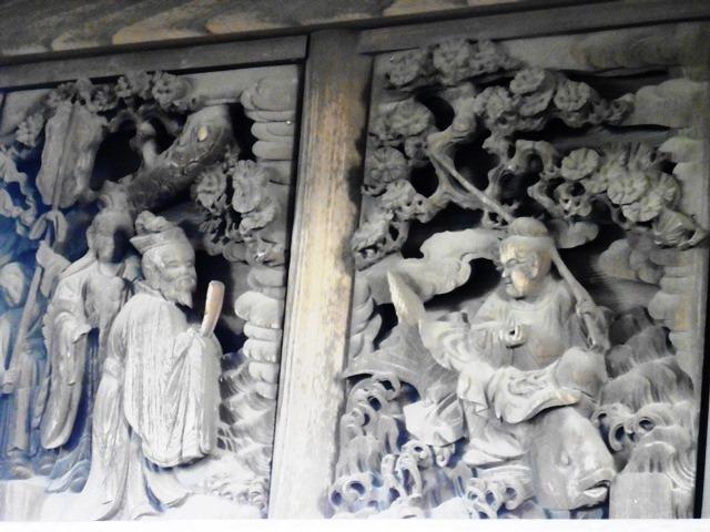 足次赤城神社
