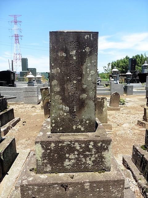 長谷川勘蔵の墓(光心寺)