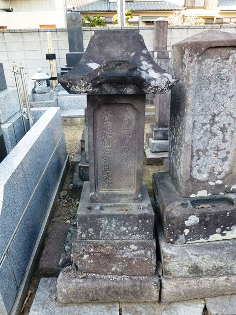 山本勘助7世孫の墓(大雲寺)