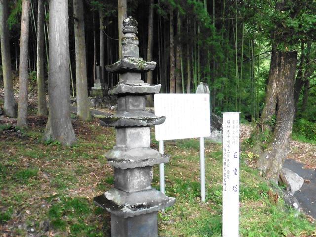 岩室神社の石造五重塔
