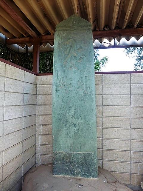 妙典寺の板碑
