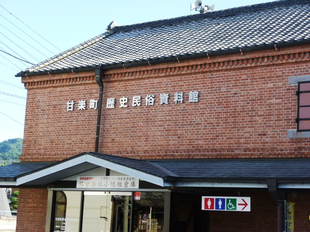 旧小幡組繭倉庫(甘楽町歴史民俗資料館)