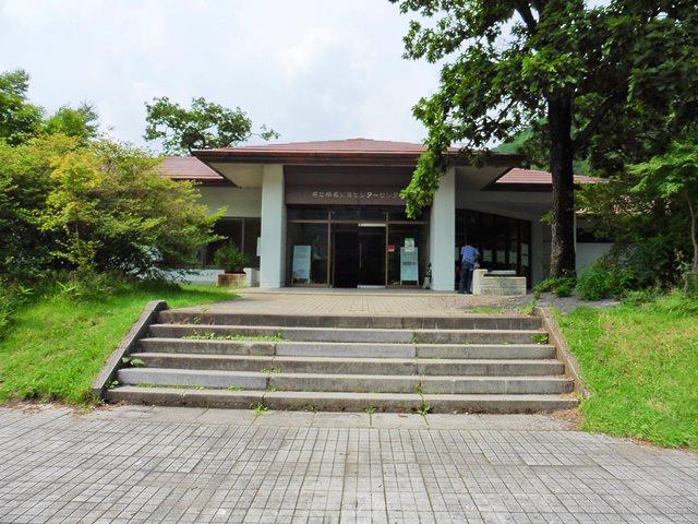榛名ビジターセンター