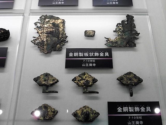 総社歴史資料館