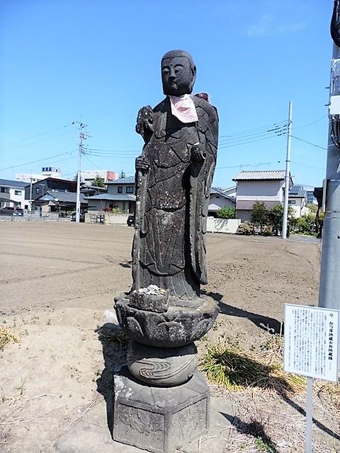 京安寺のお地蔵さま