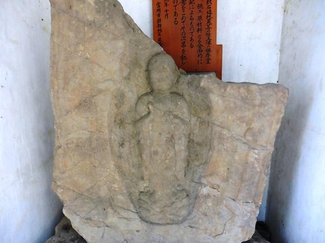 額部神社の石造地蔵菩薩像