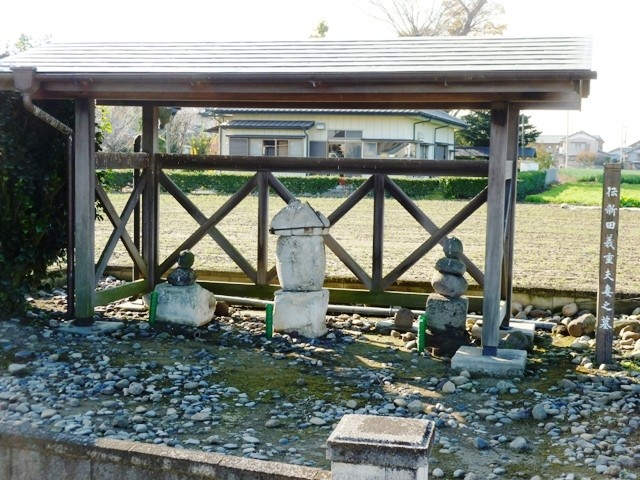 伝・新田義重の墓2