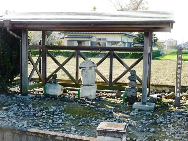 新田義重の墓(太田市徳川町)
