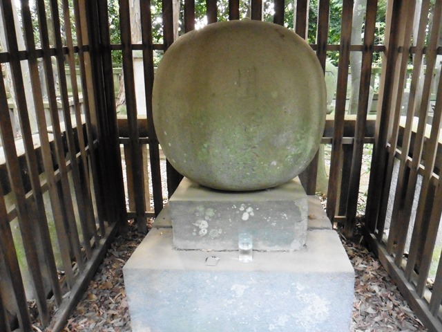 栄朝禅師の墓(長楽寺)