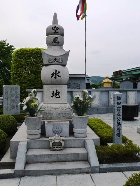 織田信長の供養塔(弥勒寺)