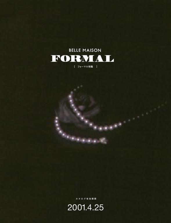 formal_cat