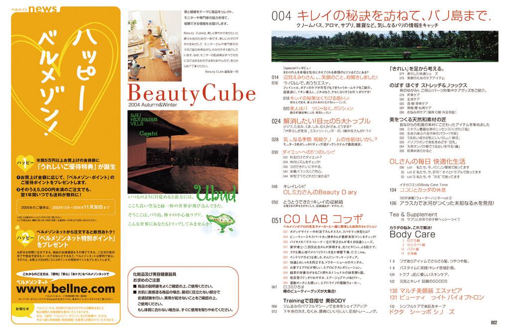 beauty_cat