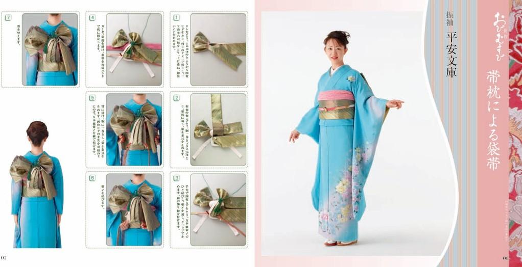kimono_cat