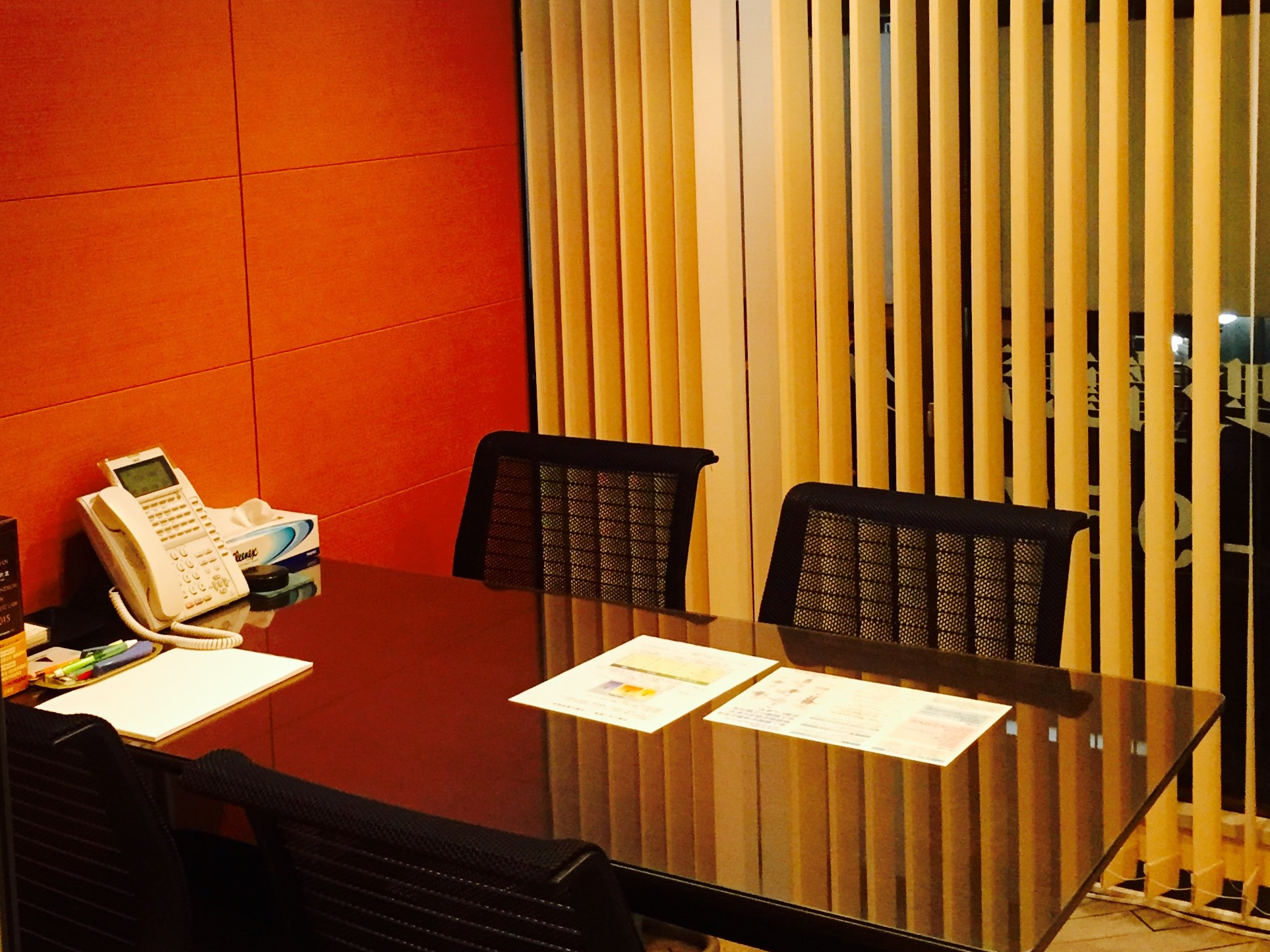 けやき野事務所相談室