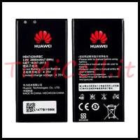 Sostituzione batteria Huawei G615 bari