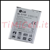 Sostituzione batteria LG G4 H814 bari