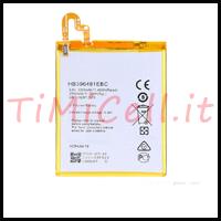 Sostituzione batteria Huawei GR5 bari