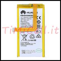 Sostituzione batteria Huawei Honor 7   bari