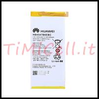Sostituzione batteria Huawei Honor 6 plus bari