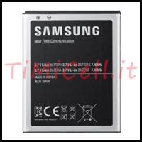 sostituzione batteria samsung s2 bari