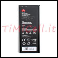 Sostituzione batteria Huawei G630 bari