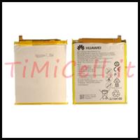 Sostituzione batteria Huawei Y5 II bari