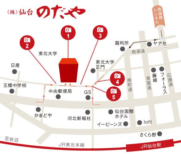 仙台のだやは杜の都・仙台市青葉区北目町(仙台中央郵便局ウラ)のオーディオ&ホームシアター専門店です