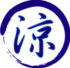涼風会ロゴ