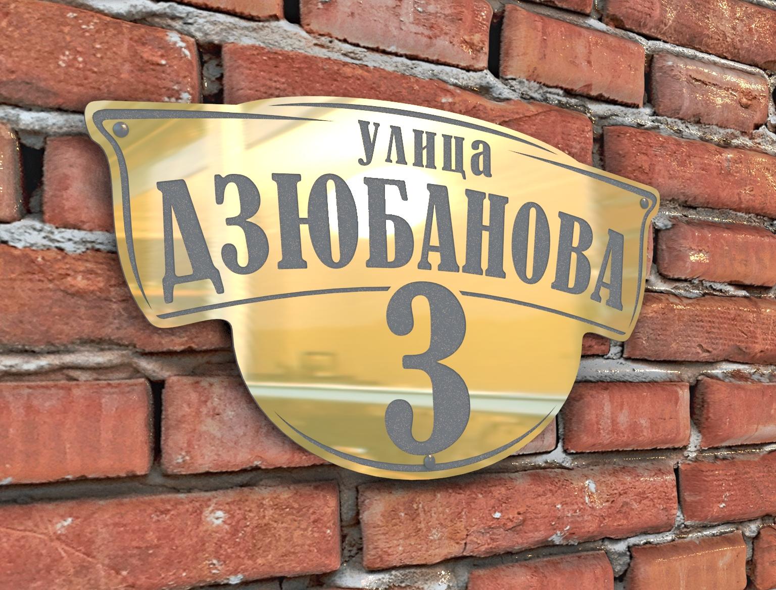 70d1d2d6b033 Стенды, таблички,вывески Симферополь - Изготовление рекламной ...