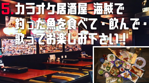 きのえ温泉ホテル清風館5