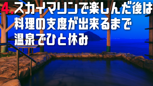 きのえ温泉ホテル清風館4