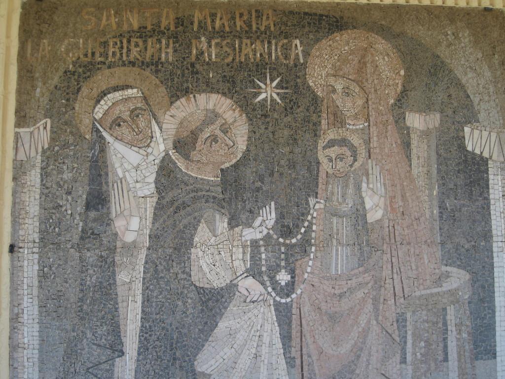 Santa María Gebirah Mesiánica