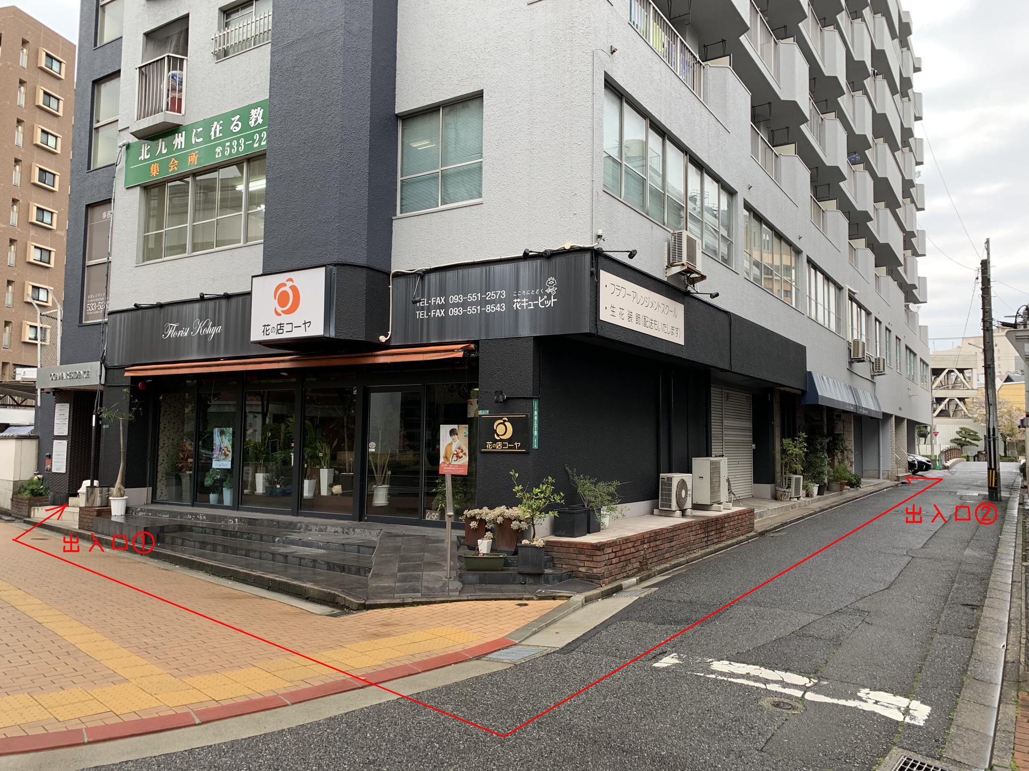 南日本銀行横、1Fに「花のコーヤ」さんのあるビルの2階になります。