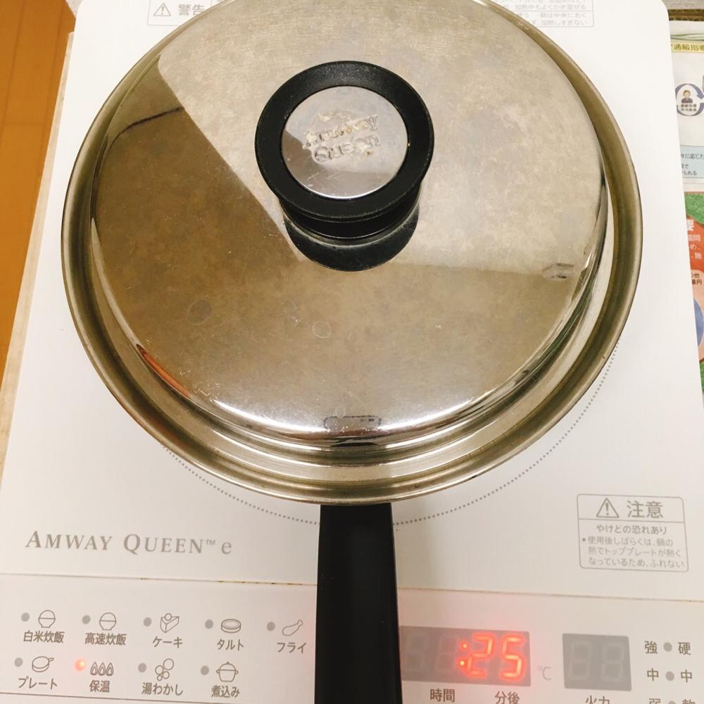 保温で発酵します。